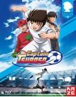 Captain Tsubasa - Saison 1