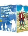 Mamoru Hosoda Animation Works : La Traversée du temps + Summer Wars + Les Enfan